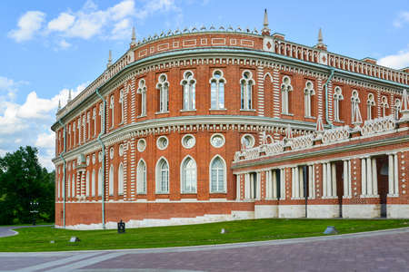 tsaritsyno: Moscow, Russia - June 08, 2016. A Bread house in museum estate of Tsaritsyno