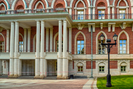 tsaritsyno: Moscow, Russia - June 08, 2016. Detail of Grand Palace in a Tsaritsyno museum reserve
