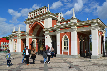 Moscow, Russia - June 08, 2016. Entrance to the museum-estate Tsaritsyno Editorial
