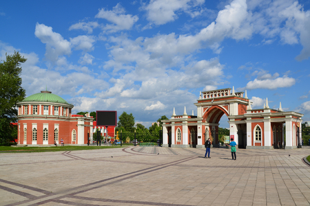 tsaritsyno: Moscow, Russia - June 08, 2016. Entrance to the museum-estate Tsaritsyno Editorial