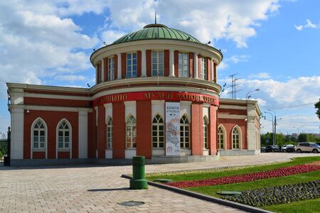Moscow, Russia - June 08, 2016. Administrative building in the museum-estate Tsaritsyno