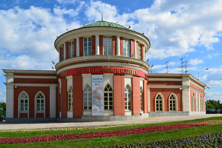 tsaritsyno: Moscow, Russia - June 08, 2016. Administrative building in the museum-estate Tsaritsyno