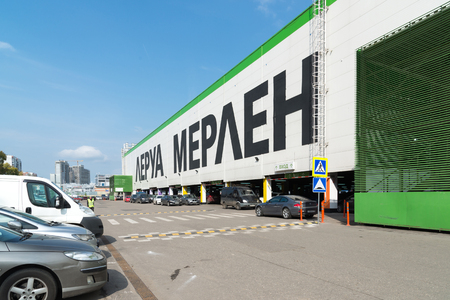 mago merlin: Khimki, Russia - September 12.2016. Leroy Merlin - a network of French stores for home and garden