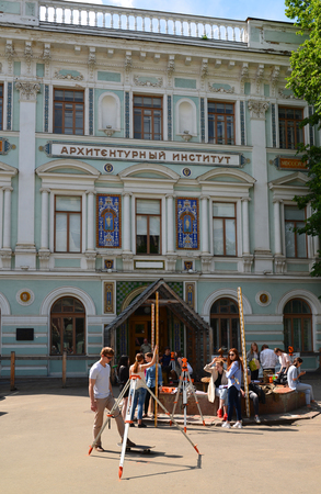 architectural studies: Moscow. Russia - June 02.2016. Students in front of the Institute of Architecture