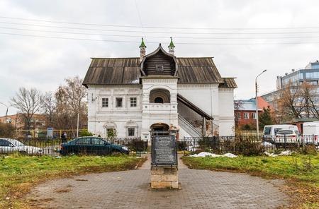 Nizhny Novgorod, Russia -02.11.2015. House of merchant Olisova built in the XVII century, landmark