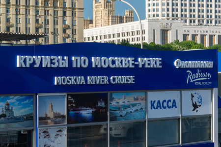 ticket office: Moscow, Russia -03 June 2016. Ticket office of flotilla Radisson Royal at the Taras Shevchenko embankment