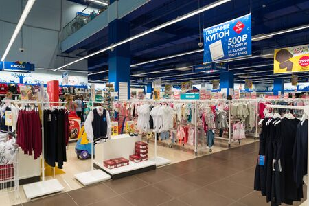 clothing stores: Moscow, Russia - August 30.2016. Childrens world - a network of childrens clothing stores. Editorial