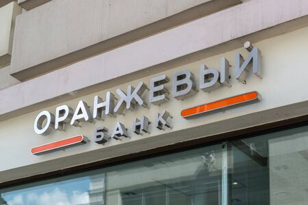 house exchange: Moscow, Russia - June 02.2016. The head office of the bank VTB24 on Myasnitskaya street Editorial