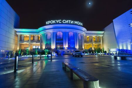Moscow, Russia - December 10.2016. Shopping center Crocus City Mall in Krasnogorsk at a night