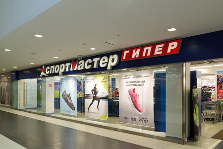 entertainment center: Moscow, Russia - October 01.2016. Sportmaster - a network of shops and goods sportswear in the shopping and entertainment center Gagarin