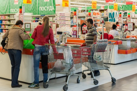 entertainment center: Moscow, Russia - October 01.2016. about cash buyers in the store Auchan in shopping and entertainment center Gagarin Editorial