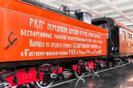 Moscow, Russia - March 11.2017. locomotive U127 - Memorial of Science and Technology of Russian Federation No. 350 Museum of a Railway