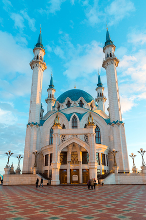 crescent: Kazan, Russia - March 26.2017. View of the mosque Kul-Sharif at sunset. Tatarstan