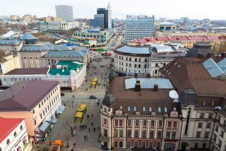 Kazan, Russia - March 28.2017. Top view of the historical center And the pedestrian street of the Bauman