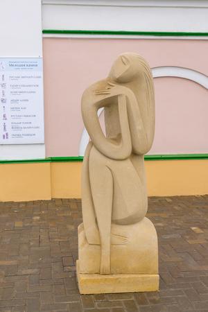 Kazan, Russia - March 26.2017. Stone melody - an international symposium on sculpture in Kremlin