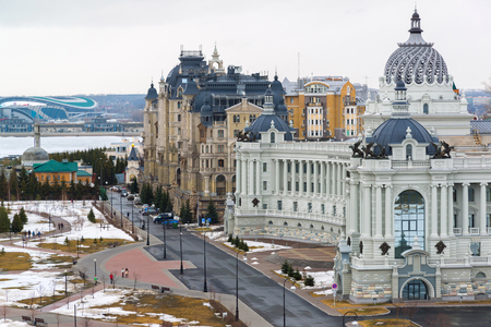 Palace of farmers and residential complex Dvortsovaya Embankment in Kazan, Russia