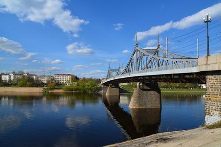 Starovolzhsky road bridge across the Volga in theTver, Russia