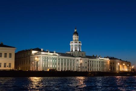 Kunstkammer on the banks of Neva River in St. Petersburg, Russia