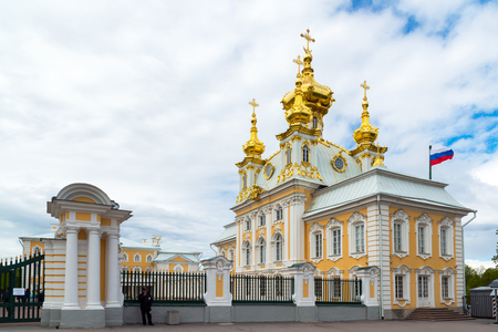 Peterhof, Russia - June 03.2017 The Palace church of Saint Peter and Paul