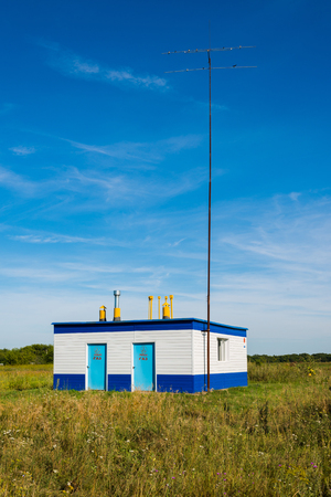 The gas distribution station in village. Russia