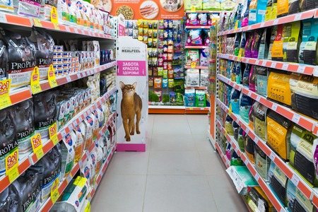 Zelenograd, Russia - September 15. 2017. a Four paws pet store at mall Panfilov