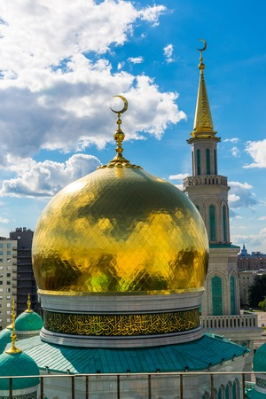 Dome of the Cathedral Mosque in Moscow, Russia Stock Photo