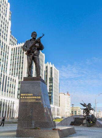 Moscow, Russia - November 2. 2017 The monument to M. Kalashnikov, designer of the AK-47 on Oryzheyny lane.