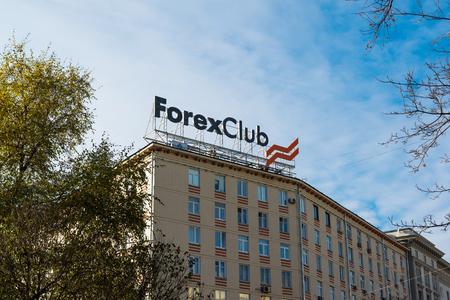Forex club в краснодаре pound forex