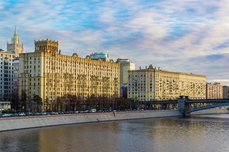 Moscow, Russia -November 2. 2017. Views of Smolenskaya embankment and Borodino bridge Editorial