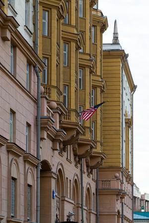 Moscow, Russia -November 2. 2017. USA Embassy on Novinsky Boulevard, 21. Editorial