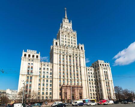 Moscow, Russia - April 04, 2016. Stalin skyscraper on square of the Krasnie Vorota