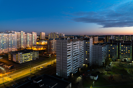 Night cityscape of Zelenograd in a Moscow. Russia Stock Photo