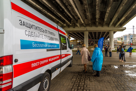 Moscow, Russia -September 15. 2017. Muscovites free vaccination against an influenza in Zelenograd