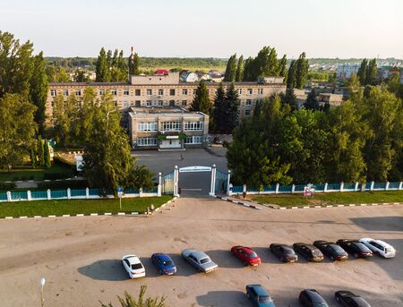 Gryazi, Russia - July 29. 2018. Top view of Central District Hospital Redactioneel