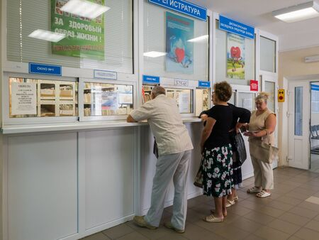 Gryazi, Russia - Aug 1. 2018. patients near registry in the Central District Hospital Editorial
