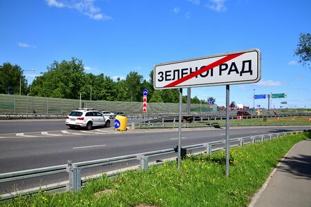 Moscow, Russia -May 27.2018. Road Sign of the end of Zelenograd
