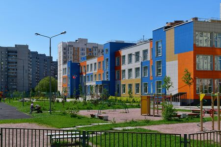 Khimki,Russia - May 10. 2018. State comprehensive school of primary and secondary education Sajtókép