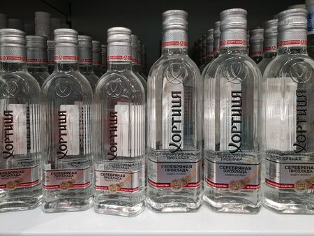 Moscow, Russia - January 21. 2019. Khortytsa - Russian vodka in the Pyaterochka store Editorial