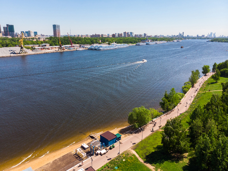 Top view of park Severnoye Tushino in Moscow, Russia.
