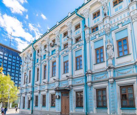 Moskau, Russland - 4. Mai 2019. Botschaft der Republik Belarus in der Maroseyka Street
