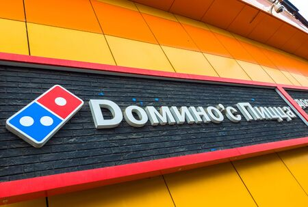Moscow, Russia - March 21. 2019. Dominos pizza - USA international chain of fast food restaurants. Sign on wall of building