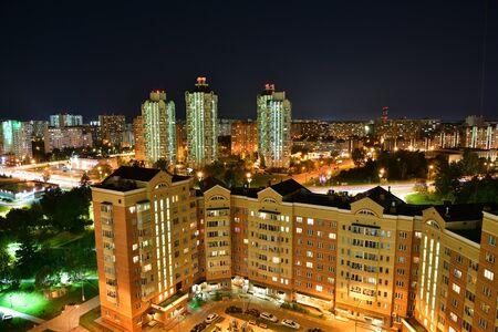 Beautiful night landscape in a Zelenograd sleeping area of Moscow Stok Fotoğraf