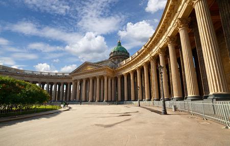 Kazan Kathedraal in St. Petersburg, Rusland