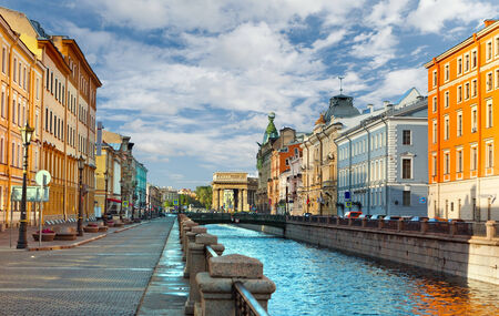 petersburg: Griboyedov Canal Embankment in Petersburg. Rossia