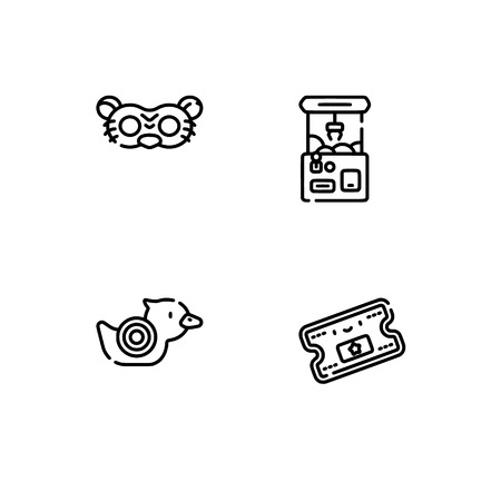 Amusement park. Set outline icon EPS 10 vector format. Professional pixel perfect black, white icons optimized for both large and small resolutions. Transparent background. Иллюстрация
