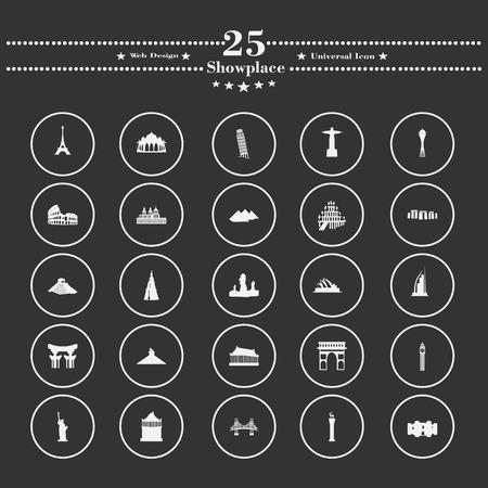 showplace: White icons showplace  on a black background, Illustration
