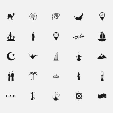 emirates: icons Arab Emirates black on white background, flat
