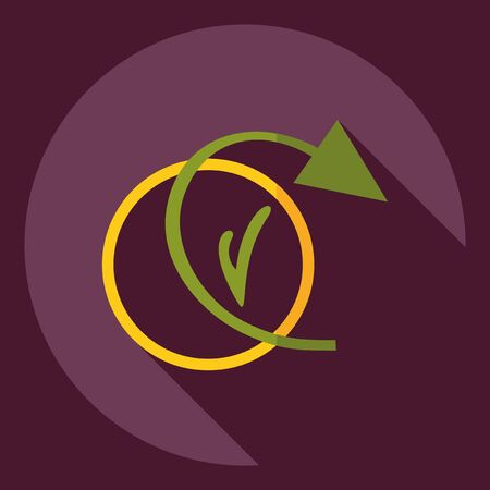 remote server: Flat modern design with shadow  Icon backup Illustration