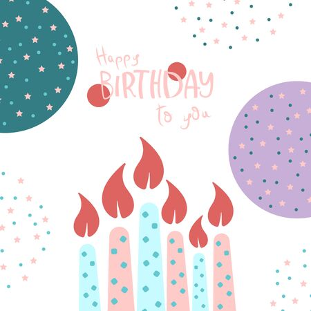 Colorful greeting card. Present Birthday. Congratulations on the holiday