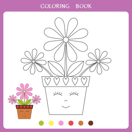 Vector illustration of funny flowerpot for coloring book